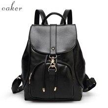 Caker 2017 Для женщин розовый PU большой рюкзак на шнурке леди черного, желтого цвета школьная сумка женский элегантный дизайн дорожная сумка