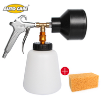 High Pressure Car Washer Cleaning Foam Gun Car Water Gun Auto Snow Foam Lance Gun Free