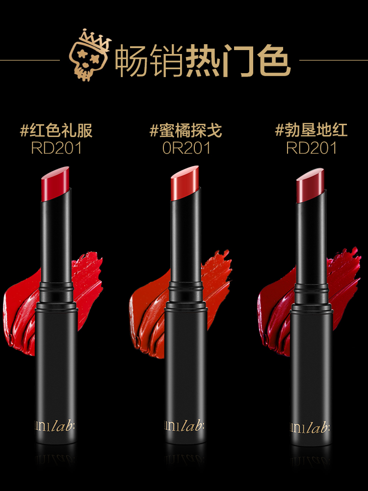 Minilab Beauty Red Gold Velvet labial Matte Lipstick Lasting Orange Moisturizing Waterproof Lip Gloss High Grade Lipstick