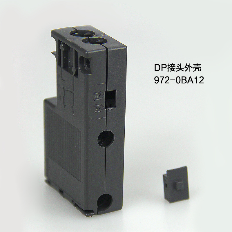 6ES7972-0BA12-0XA0 DP connector shell 6ES7972-0BB12-0XA0 Profibus bus connector shell