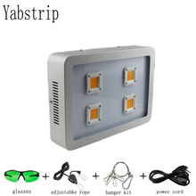 Yabstrip LED lamp for plant and aquarium 1200W COB LED growth light be used seeding flower vegetable potted phyto lamp