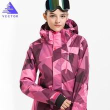 цена на Women's Ski Jacket Outdoor Sports Warm Windproof Waterproof Quick Drying Breathable Winter Female Snowboard Jackets
