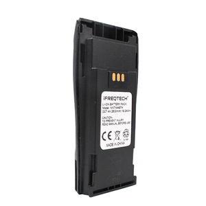 Литий-ионный аккумулятор PMNN4254AR NNTN4497 NNTN4496 2600 мАч для DP1400 CP160 DEP450 CP140 CP040 CP200 CP380 EP450 CP180 GP3688 PR400
