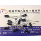free shipping 100pcs 4.7uF 50V 105C Radial Electrolytic Capacitor 4*7mm USA FAST SHIPPING ...