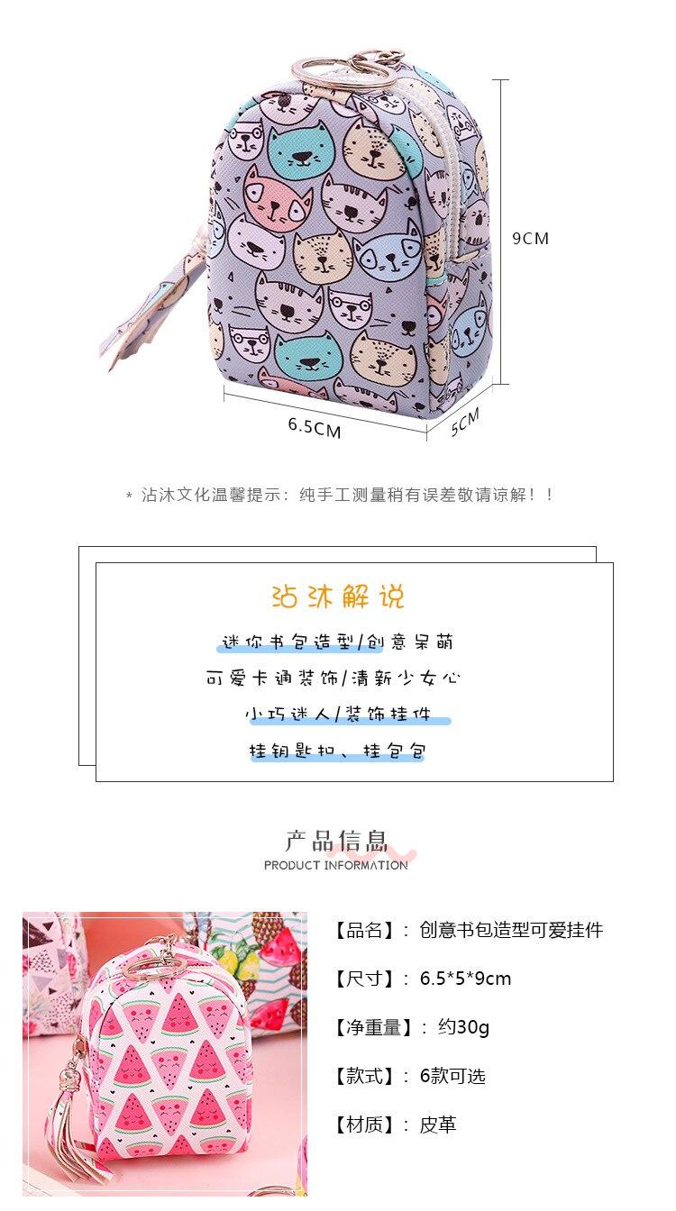 12 pc lote schoolbag Bonito cor carteira