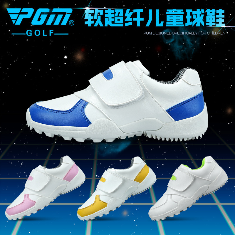 New PGM Goods Children Microfiber Golf Gym Shoes Catamite Boy Girl Multicolor Comfortable Ventilation Good-looking Sneakers