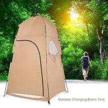 TOMSHOO المحمولة خيم خارجية حمام دش تغيير المناسب خيمة نوم المأوى التخييم شاطئ الخصوصية المرحاض التخييم والتنزه