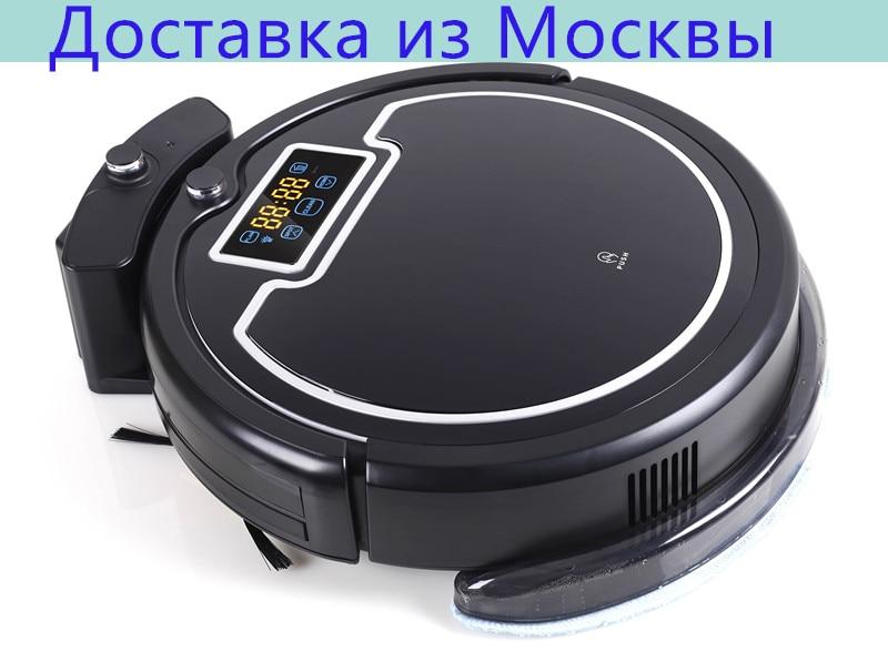 (Отправить из России) робот пылесос с танком для воды  (влажная и сухая уборка) звучный сенсорный экран, фильтр HEPA,  настройка времени уборки,виртуальная стена, автоматическая подзарядка, уф лампа, тряпка