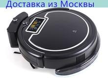 ( envío para ) 2015 nuevo Robot lilin, mojado y seco con tanque de agua, virtualwall, selfcharge, uvlamp, pantalla táctil, popular en rusia