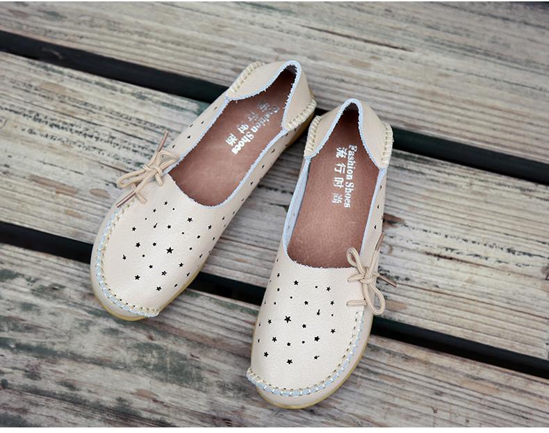 AH915 (14) Women's Loafers