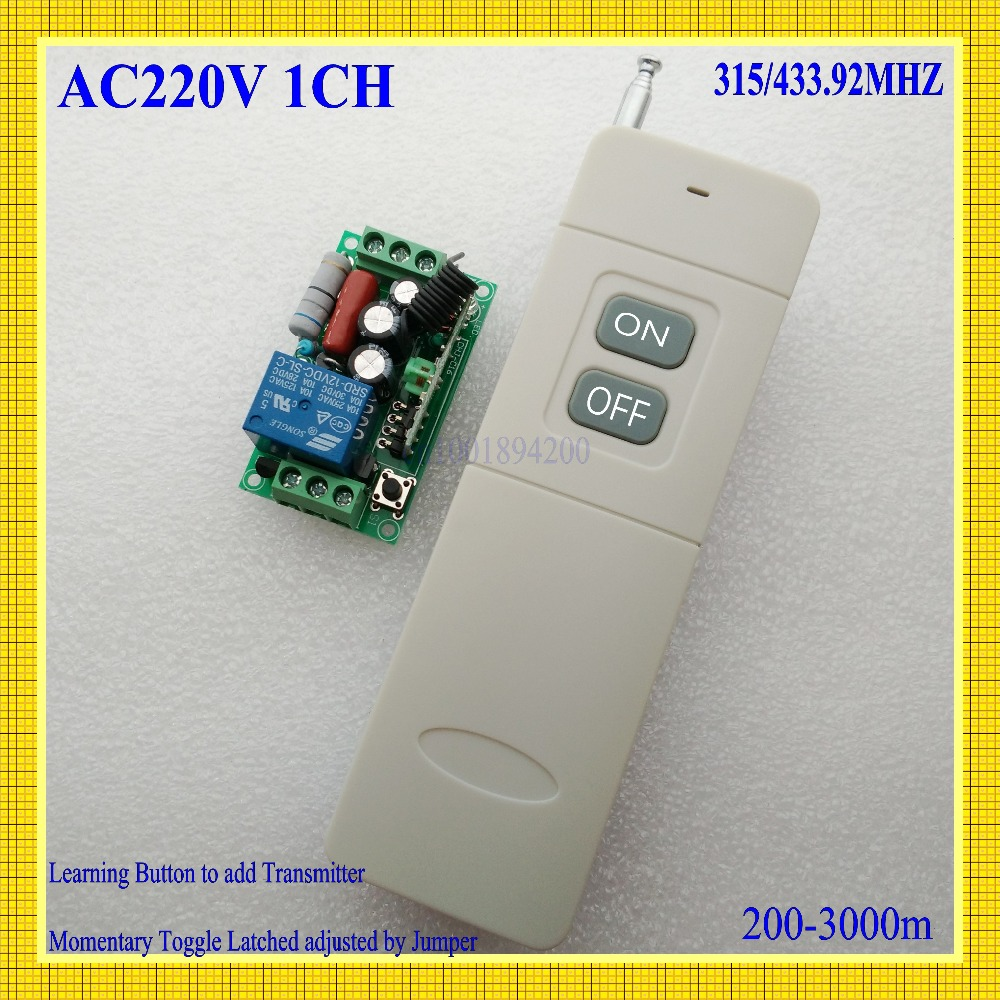 AC 220V Long Range Remote Control Switch Light Lamp LED Machine Power Remote ON OFF Wireless Switch RX TX 315/433 Learning 130mW remote control switch led light lamp remote on off system ac85v ac260v 100v 110v 240v 230v 127v learning code receiver 315 433