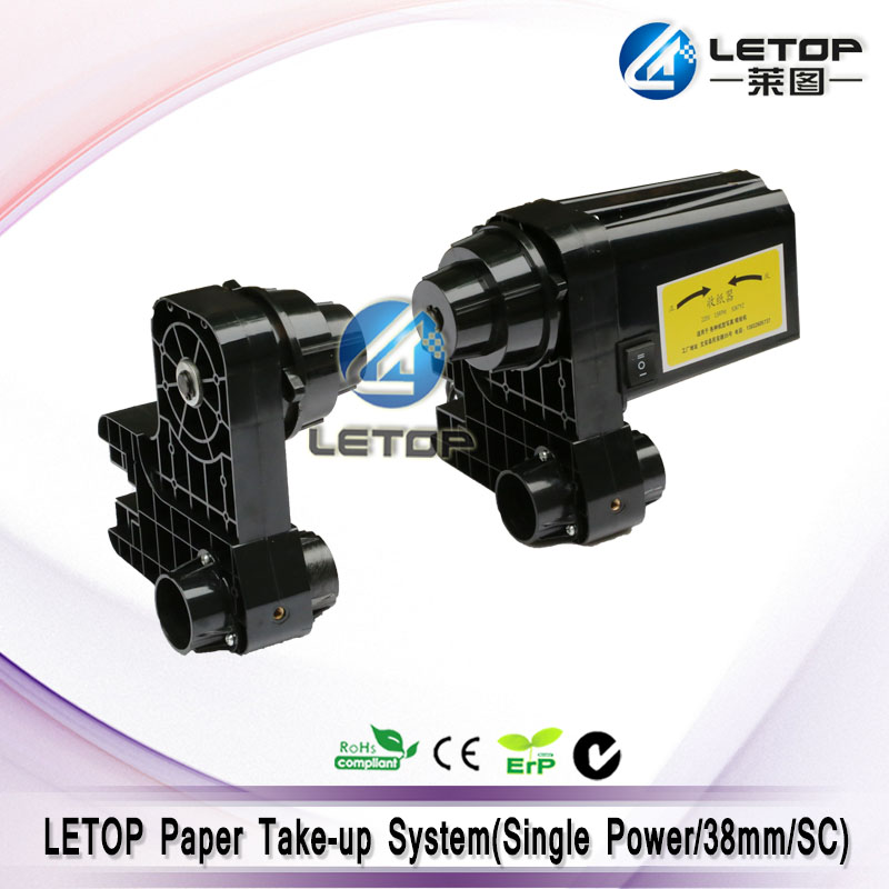 High quality! Letop Single Power 38mm SC Paper Take-up System for printer paper receiver printer paper take up reel system for epson stylus pro 11880c