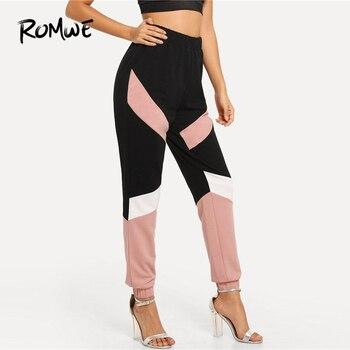 Romwe Спорт Цвет блок пот Штаны эластичный пояс женские леггинсы для бега Упражнение 2019 Весна тренировки Длинные спортивные штаны