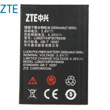 Original ZTE Blade L3 phone battery For ZTE Blade L3 Li3820T43P3h785439 2000mAh