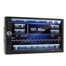 سيارة MP4 MP5 لاعب 7 بوصة عالية الوضوح شاشة تعمل باللمس السيارات الصوت MP3 راديو بلوتوث لاعب سيارة الموسيقى مشغل فيديو