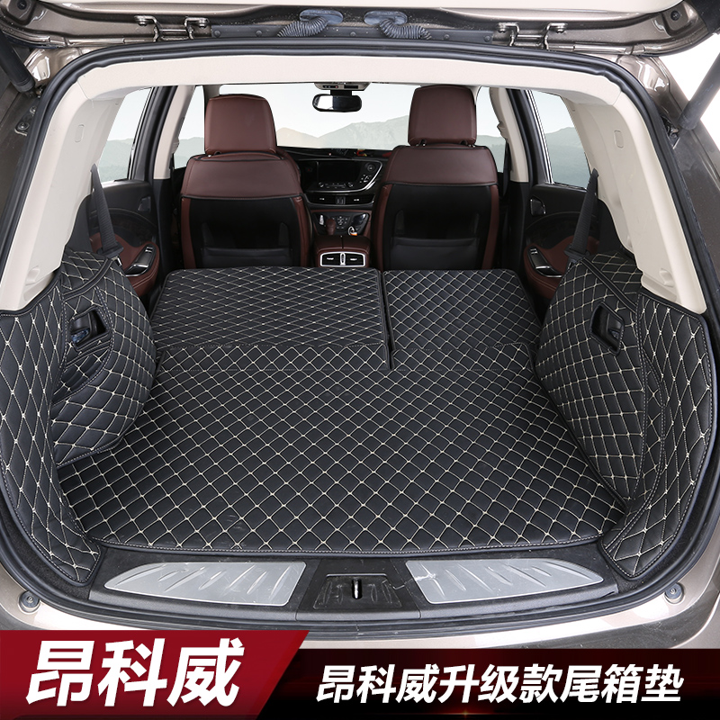 no odor full covered customized carpets waterproof rugs non slip easy clean durable car trunk mats for envision