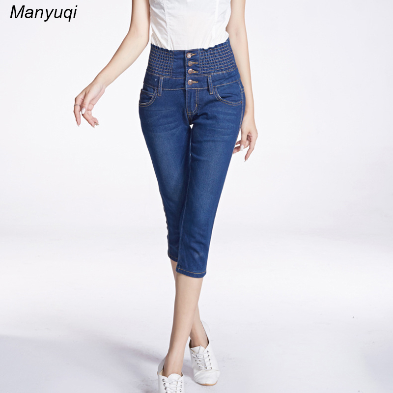 Women's denim tight   capri     pants   elasticated waist women high waist plus size jeans female