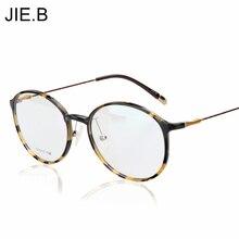 2017高品質タングステンチタンメガネフレーム男性ultemラウンド眼鏡フレーム女性コンピュータゴーグル処方眼鏡