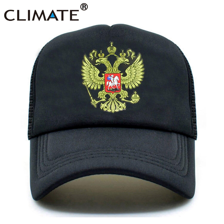 CLIMAT La Russie Équipe Nationale de Football Cap Hommes Femmes Russie Emblème Baseball Caps Coton Loisirs Hommes Femmes Outerdoor Soleil Chapeau Casquettes