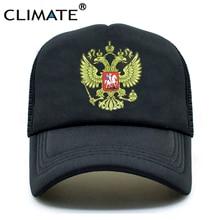 Climático Rusia gorra del equipo nacional de fútbol hombres mujeres Rusia  emblema gorras de béisbol algodón 1671d4b5ef1