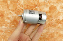 150W permanent magnet DC motor 12V 16800 torque Dechang 775 electric motor electric tool /DIY power source