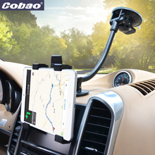 Cobao universal mobile phone accessories car windshield phone holder stand long neck mount holder for Iphone 6 7 small tablet pc