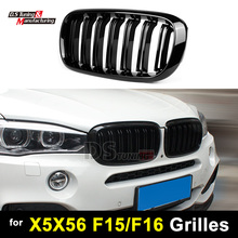 2pcs/Pair X5 X6 Kidney Grille for BMW F15 F16 2-slat ABS Gloss Black Racking Grill 2015 2016 2017 2018 pair matte black m color front left right side kidney grille grill for bmw x5 f15 x6 f16 x5m f85 x6m f86 2014 2015 2016 2017