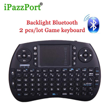 iPazzport 2 pcs/lot Original Backlight Bluetooth Wireless gamer Keyboard Air Mouse Touchpad Handheld for Android TV BOX Mini PC