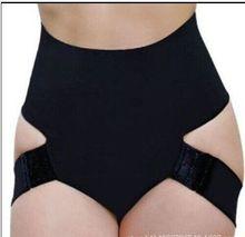 100PCS Lifting Underwear with Waist Cincher Women's Fullness Butt Lifter Tummy Support Shape Figure Enhancer  shapewear Panty