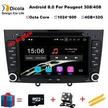 7 дюймов 1024*600 Octa Core Android 8,0 4G Оперативная память 32grom мультимедийный автомобильный DVD плеер для peugeot 308 408 с wifi, радио, GPS BT, RDS