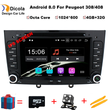 7 pollici 1024*600 Octa Core Android 8.0 4G RAM 32 GROM Multimedia Car dvd Player Per Peugeot 308 408 con wifi radio GPS BT RDS