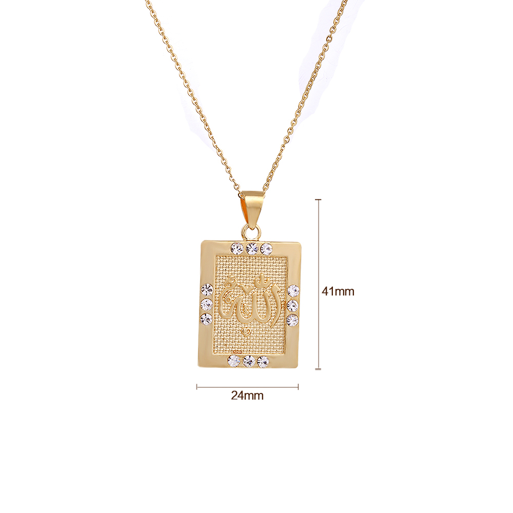 Gold color religious jewelry allah square pendant necklace male gold color religious jewelry allah square pendant necklace male trend exotic copper jewelry charms statement necklace for men in pendant necklaces from aloadofball Image collections