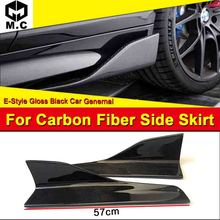 For BMW E93 2-doors Convertible Carbon Sideskirts Extension Lip Splitters 57cm 3 series 318i 320i 330i Side Skirt Flap