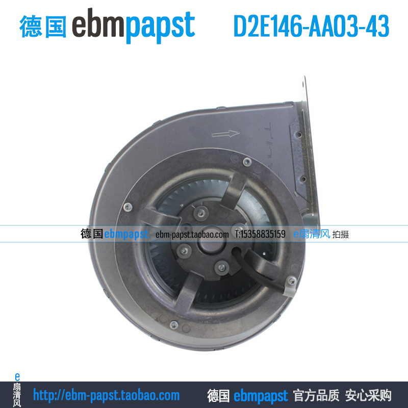 ebm papst D2E146-AA03-43 AC 230V 1.44A 330W 146x146mm Inverter fan штора quelle naturel 1015061