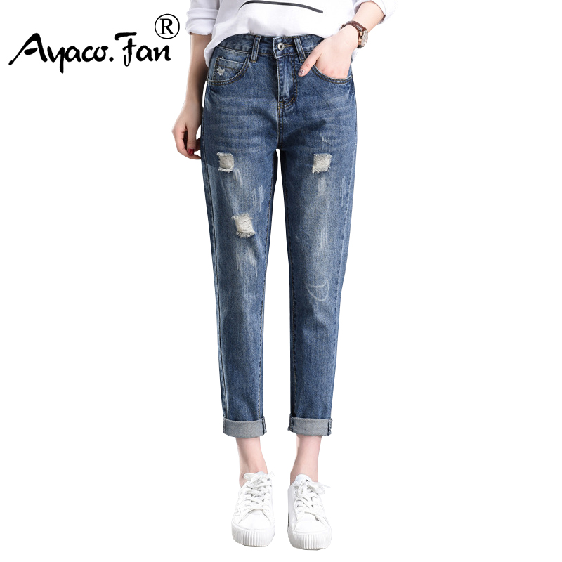 2017 New Loose Smile Cuffs Harem Pants Vintage Women Jeans Blue Ankle-Length Pants Lady Student Boyfriend Trousers For Summer new summer vintage women ripped hole jeans high waist floral embroidery loose fashion ankle length women denim jeans harem pants