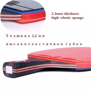 Image 5 - Lemuria raquette de Tennis de Table hybride en bois, raquette de ping pong en caoutchouc, en fibre de carbone, 9.8