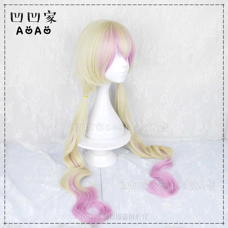 Magical Girl Raising Project Cosplay Wig Sanjo Memu Nemurin Long Wavy  Ponytails Mixed Colors Synthetic Hair for Adult