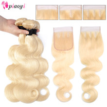 Remy Blonde Color Hair Body Wave 2/3 Bundles With 4x4 Ear To Ear Lace Frontal Closure Brazilian Human 613# Blonde Hair Piaoyi(China)