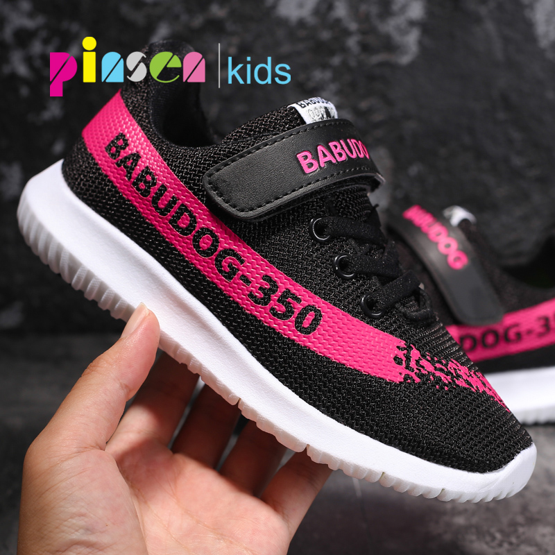2018 New Children shoes boys sneakers girls sport shoes size 28-39 child leisure trainers casual breathable Kids Shoes 2017 brand boys sneakers girls sport shoes new breathable children shoeschild rubber leisure trainers casual kids sneakers