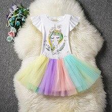 2019 NEW Unicorn Dress for Little Girls Princess Party Colorful Dresses Summer Kids Girl Easter Costume