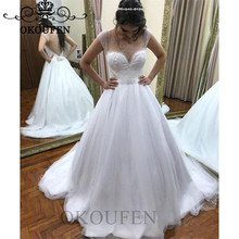 OKOUFEN Sparkling Beads Crystal Long Wedding Dress For