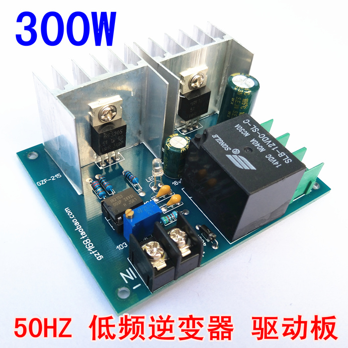 50HZ low frequency inverter transformer driver circuit board 12V DC variable AC 220V inverter module inverter drive board power frequency transformer driver board dc12v to ac220v home inverter drive board