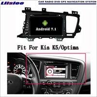Liislee Android 7.1 2G RAM For Kia K5/Optima 2011~2013 Car Radio Audio Video Multimedia DVD Player WIFI GPS Navi Navigation
