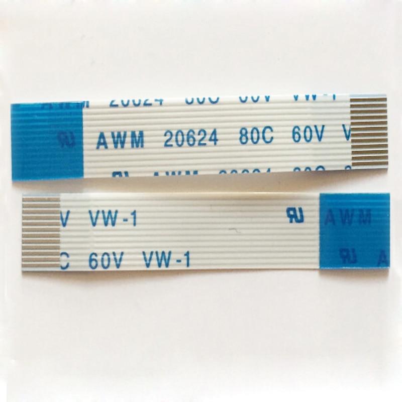20пцс 12Пин кратак флексибилан кабл за Моторола ЦП1200 ЦП1300 ЦП1660 Двосмерни радио