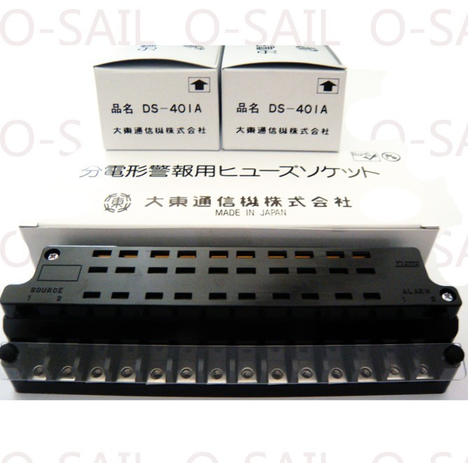 [SA]New original Japanese - Fuse power distributor base DS-401A new original power ac1207