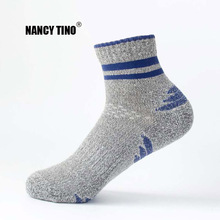 купить NANCYTINO Men/Women Professional Outdoor Sports Socks Quick-drying Breathable Hiking Running Climbing Towel Knee-High Tube Socks дешево