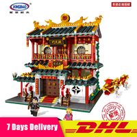 DHL XINGBAO 01004 Creative Building Series The Chinese Martial Arts Set Building Blocks Bricks Toys Model Compatible LegoINGlys