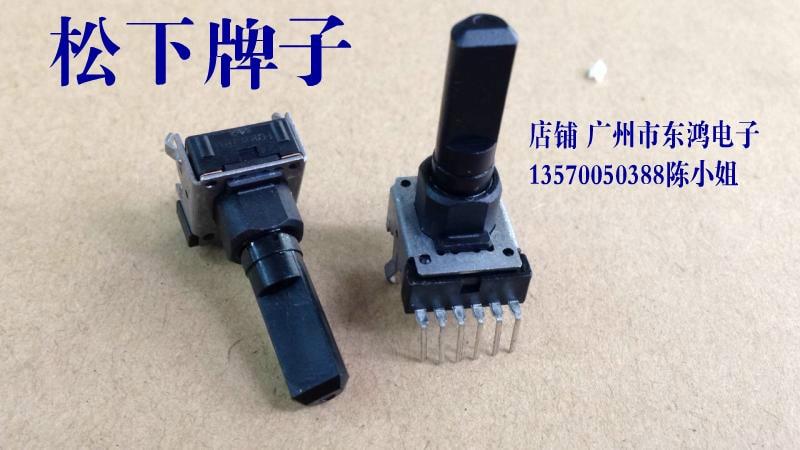 2PCS/LOT RK12 type potentiometer B10k double 6 pin shaft length 23MM power amplifier rotary volume potentiometer 161 vertical single joint volume potentiometer b10k b100k