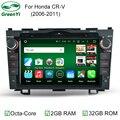 8 Дюймов 2 Din Окта основные Android 6.0 Планшетных ПК Автомобиля DVD GPS Для Honda CR-V CRV 2006-2011 С 4 Г Wi-Fi Стерео Радио Бесплатно карта