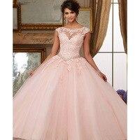 Organza Lace Beaded Appliques Ball Gown Coral Cinderella Quinceanera Dresses 2017 Sweet 15 Dresses Vestidos De